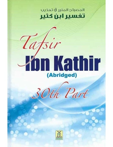 Tafsir Ibn Kathir : Abridged : 30th Part
