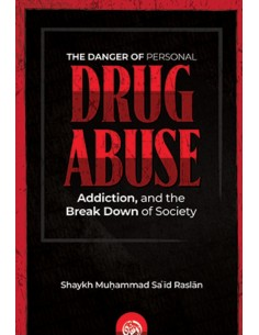 The danger of personal drug...