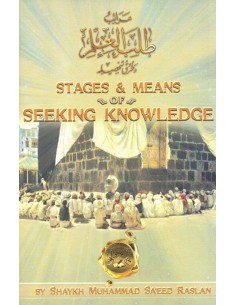 Stages & Means of Seeking...