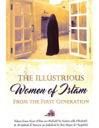 The illustrious women of Islam from...