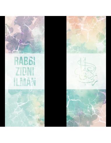 Boekenlegger 'Rabbi zidni ilman' -...