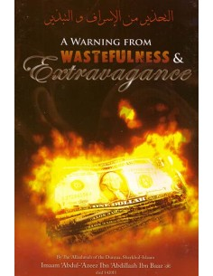 A Warning From Wastefulness...