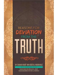Reasons for Deviation from...