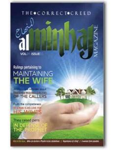 Al-Minhaj Magazine Issue 3