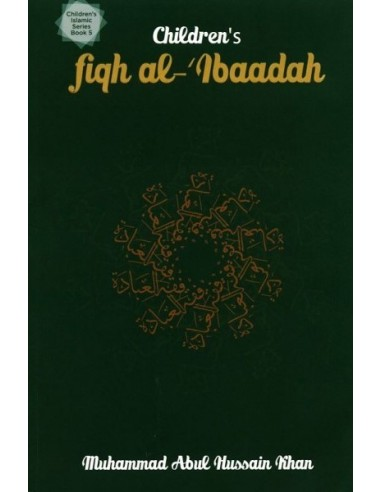 Fiqh al- Ibaadah (Children's )