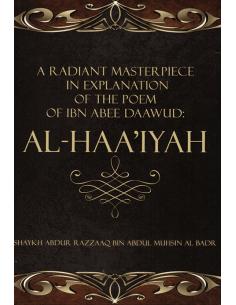 (Al-haa iyah)A Radiant...