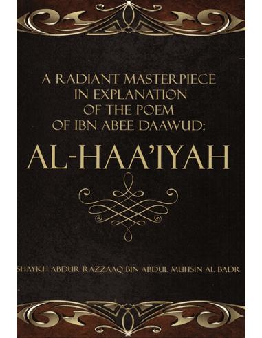 (Al-haa iyah)A Radiant Masterpiece in...