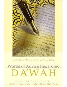 Words of Advice Regarding...