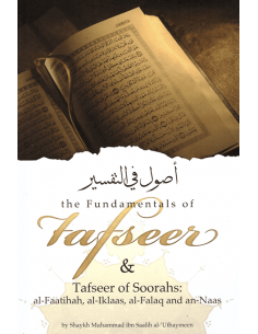 The Fundamentals of Tafseer...