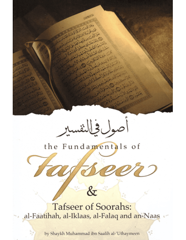 The Fundamentals of Tafseer & Tafseer...