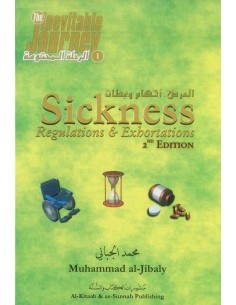 Sickness, Regulations &...