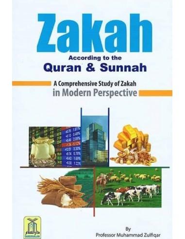 Zakah According to the Quran and Sunnah