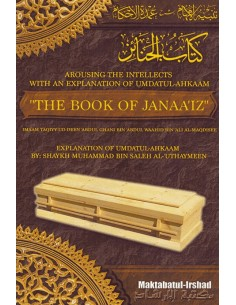 The Book Of Janaaiz...