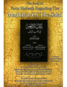 The Book Of Forty Hadeeth
