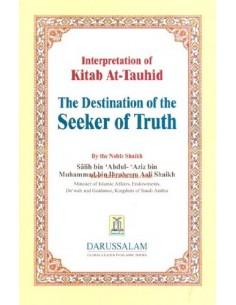 Interpretation of Kitab...