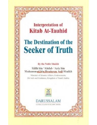 Interpretation of Kitab At-Tauhid -...