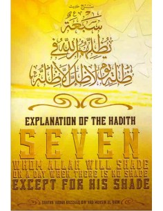 Explanation of the Hadith:...