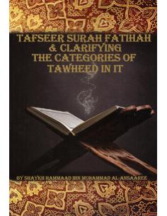 Tafseer Surah Fatihah &...