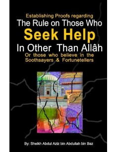 The Rules on Those who Seek...