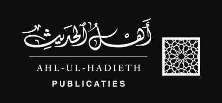 Ahl-ul-hadith publicaties